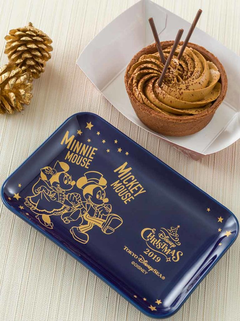 Coffee Cream Tart with Souvenir Plate – ¥800 (~RM 30)