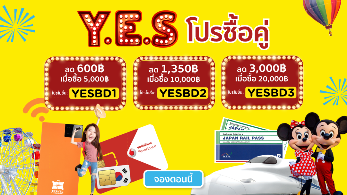 YES Promo Travel Recommends